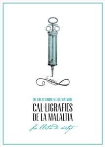 web_caligrafies